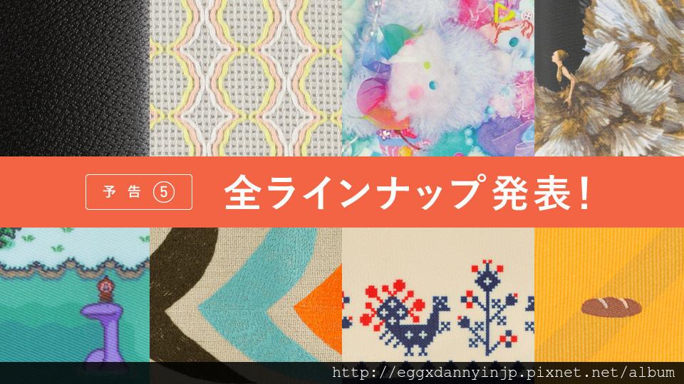 日本1101 2017HOBO手帳