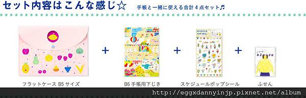 item_img_pc