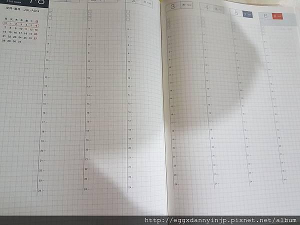 【客人心得文】HOBO手帳2017年 - from CHU大-3