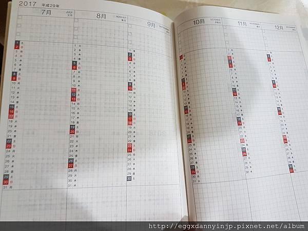 【客人心得文】HOBO手帳2017年 - from CHU大-7