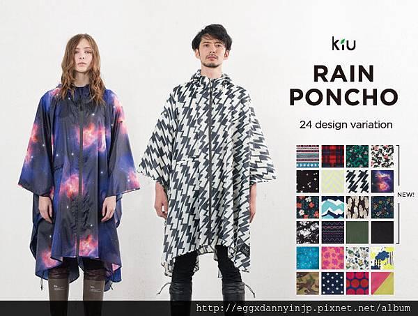 【日本品牌介紹】- KIU W.P.C雨天必備 時尚又漂亮的雨具 雨傘 雨衣 雨鞋-2