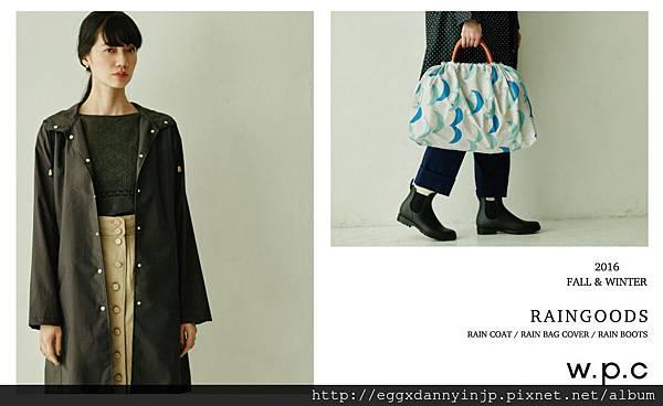 【日本品牌介紹】- KIU W.P.C雨天必備 時尚又漂亮的雨具 雨傘 雨衣 雨鞋-4