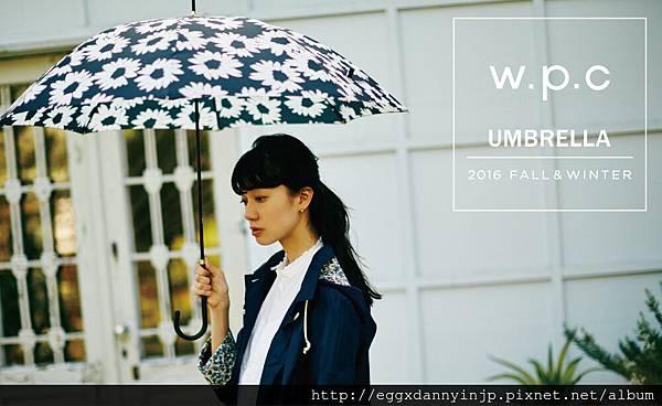 【日本品牌介紹】- KIU W.P.C雨天必備 時尚又漂亮的雨具 雨傘 雨衣 雨鞋-3