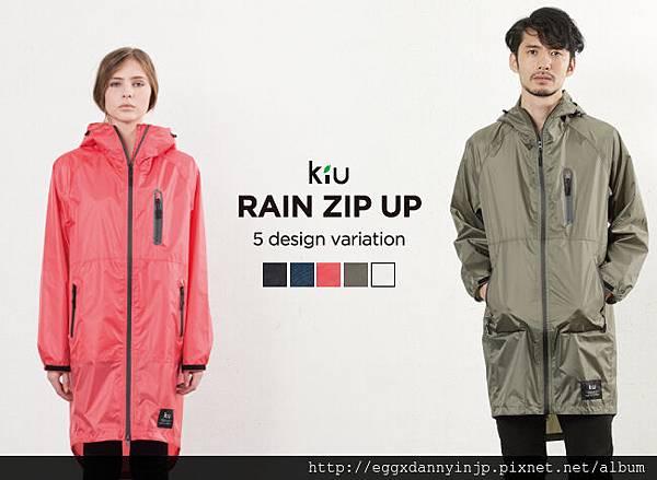 【日本品牌介紹】- KIU W.P.C雨天必備 時尚又漂亮的雨具 雨傘 雨衣 雨鞋-7