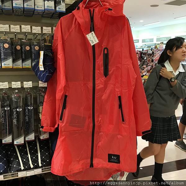 【日本品牌介紹】- KIU W.P.C雨天必備 時尚又漂亮的雨具 雨傘 雨衣 雨鞋-8