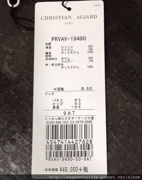 【客人心得文】CHRISTIAN AUJARD 羽絨外套大衣 - from pro大-14.jpg