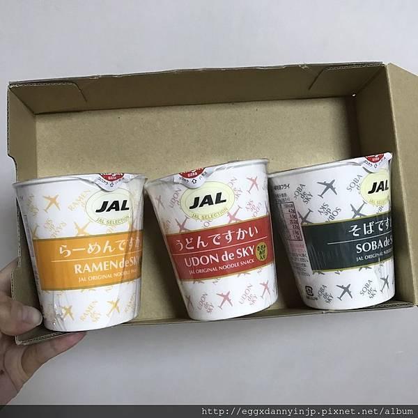 jal-1.jpg