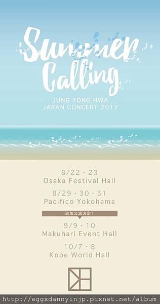 鄭容和-日本演唱會 2017 Summer Calling