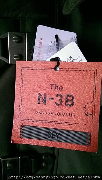 2017 sly n3b -4