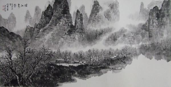 煙江翠影(141x75cm).jpg