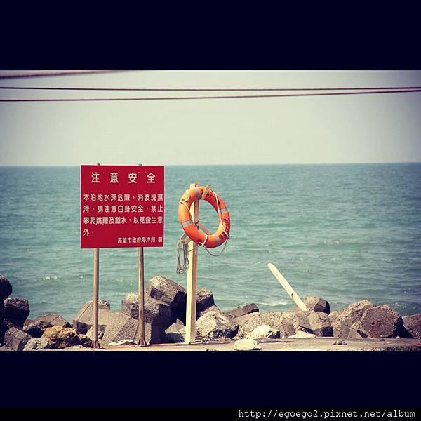 Photo 12-10-14 下午11 09 59