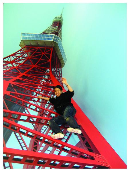鐵塔.jpg