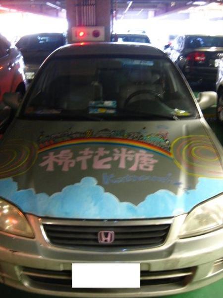 傳說中手繪版棉花糖的車!!!