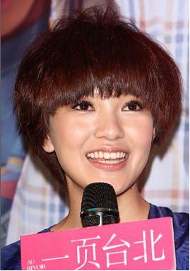 郭采潔20100315.bmp