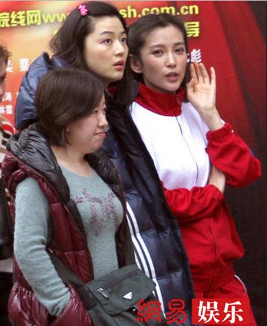 20100401全智賢李冰冰.bmp