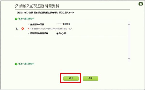 國家考試20130411-2