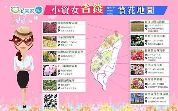 小資女賞花.jpg