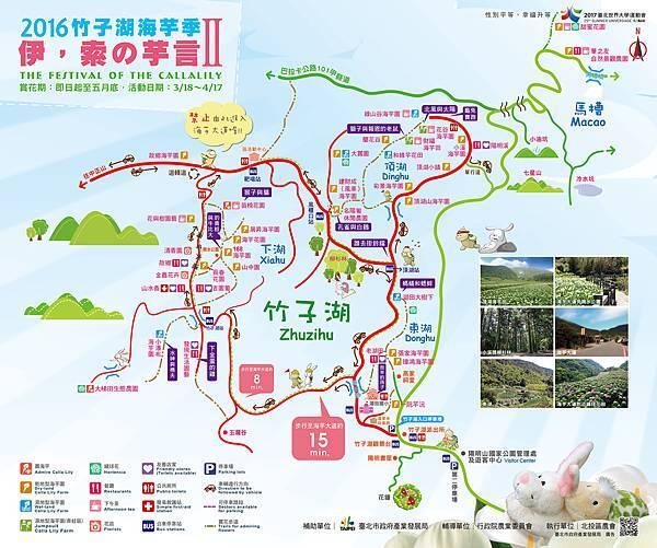 2016地圖.jpg