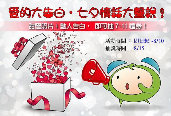 挖好康_活動頁.jpg