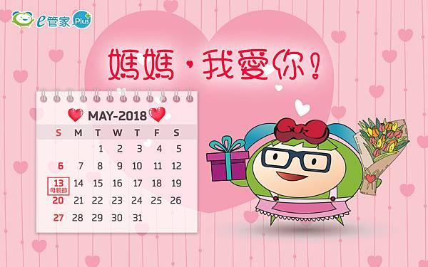 5月月曆桌布1440x900.jpg