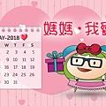 5月月曆桌布1366x768.jpg
