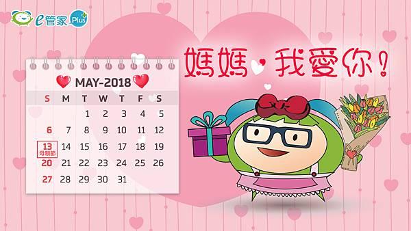 5月月曆桌布1920x1080.jpg