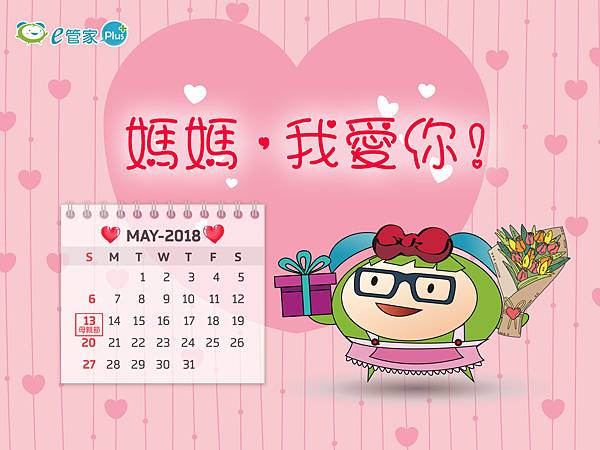 5月月曆桌布1600x1200.jpg