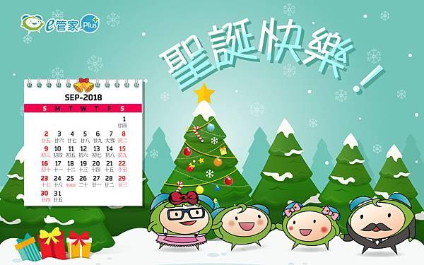 12月曆_1440x900.jpg