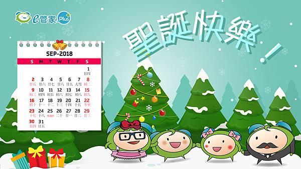 12月曆_1366x768.jpg