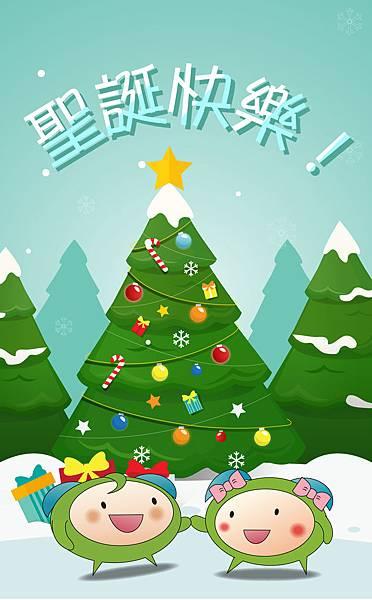 12月曆_1536x2480.jpg