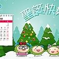 12月曆_1920x1080.jpg