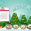 12月曆_1600x1200.jpg