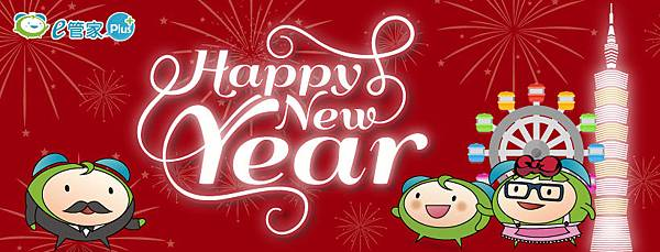 Happy-New-Year_820x312-.jpg