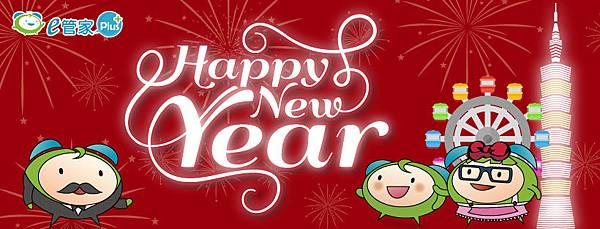 Happy-New-Year_820x312-.jpg