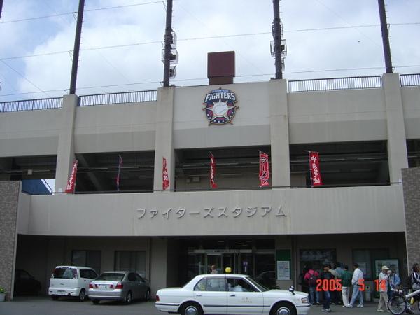 鎌ヶ谷FIGHTERS球場