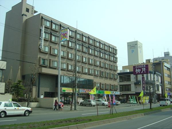 吉田學園學生會館