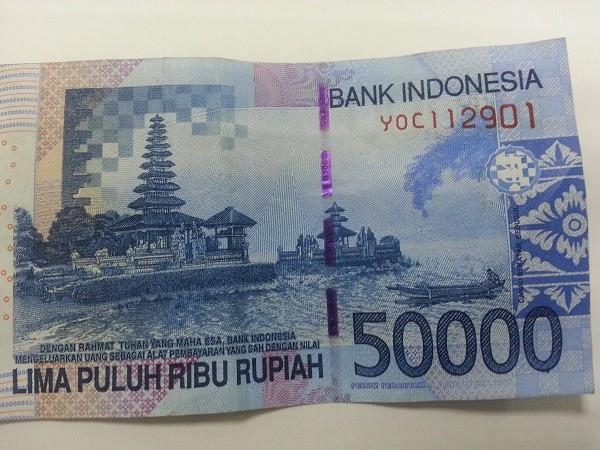 RP50000紙鈔.jpg
