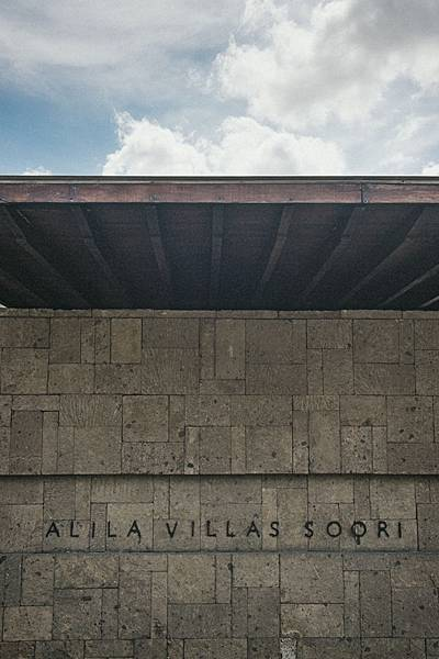 alila-4.jpg