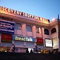 BALI-discovery4