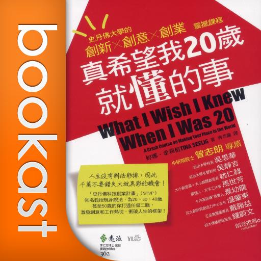 BookIcon_216