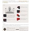 02 TCS恆溫系統篇_頁面_3.jpg