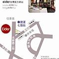 080708 專賣店地圖.jpg