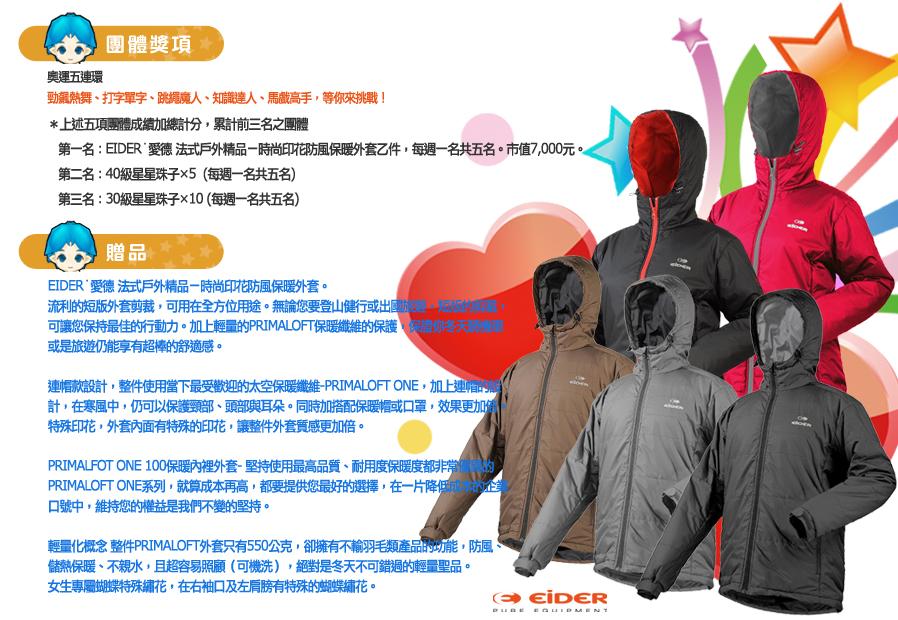 product001.jpg