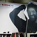 Eider @ ISPO Munich.JPG