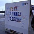 ISPO 展場介紹