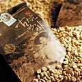 20031118-雲林古坑華山咖啡【Scan】003-拷貝.jpg