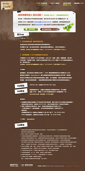Demo_write_0601.jpg