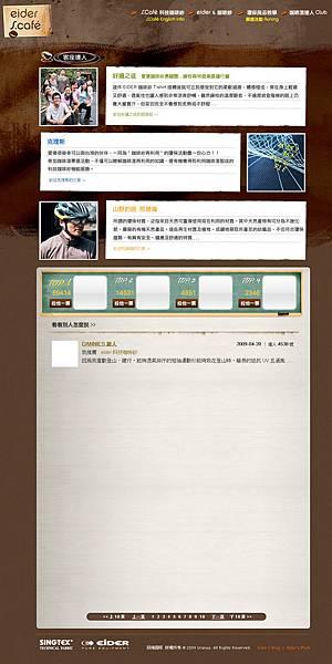 Demo_club_0601.jpg