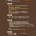 Demo_info_0601.jpg