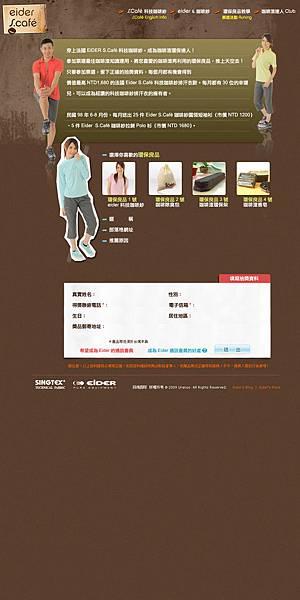 Demo_vote_0601.jpg